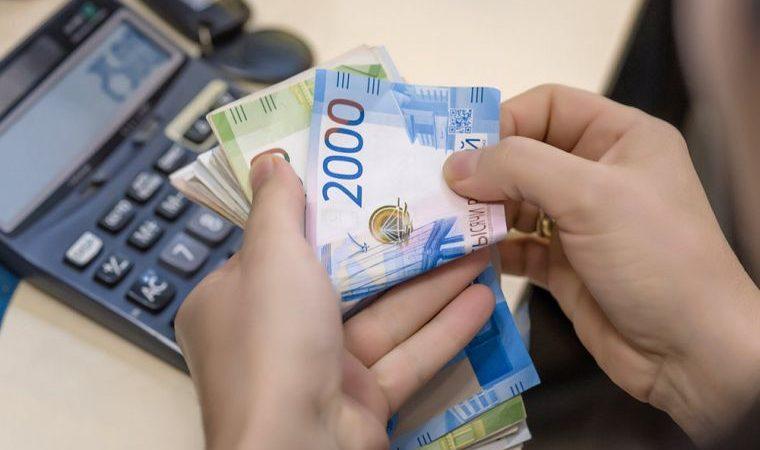Заработная плата бюджетников в 2020 году последние новости в России