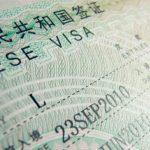 Нужна ли виза в Китай для россиян в 2020 году