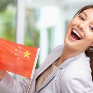 Работа в Китае для русских вакансии 2020 без знания языка