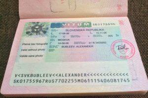Шенгенская виза: цена для россиян в 2021 году