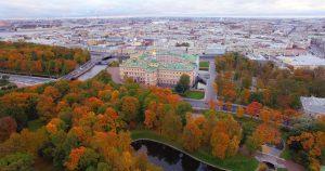 Отдых осенью 2021 в России куда поехать